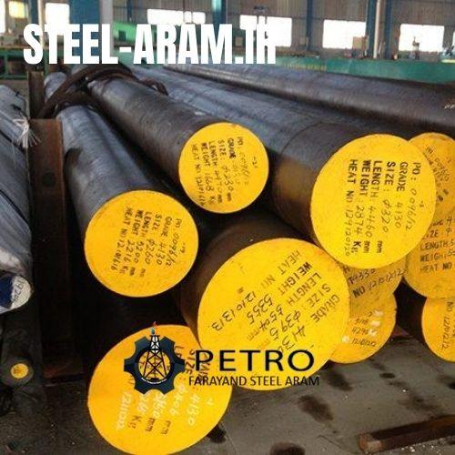 قیمت فولاد MO40