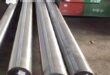 فولاد گرمکار s7