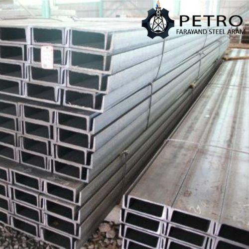 فولاد S235 و S355