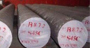 فولاد ابزار AMS 6437