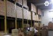 253 تن ورق استیل در ری